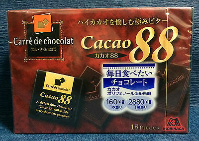 1 x box 88% Cacao Carre De Chocolat - by Morinaga - Japanese Dark Chocolate