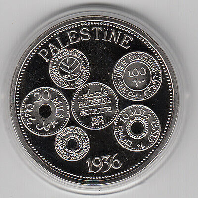 "Commemorative medal - ""Palestine Coins"" 38mm CU-NI, private issue #1"