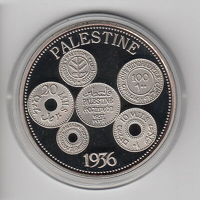 "Commemorative medal - ""Palestine Coins"" 40mm CU-NI, private issue #2"