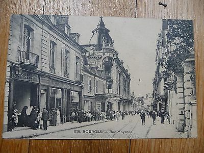Carte postale ancienne CPA Bourges rue Moyenne