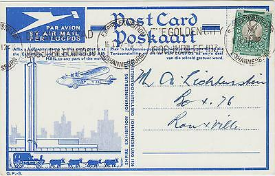 SOUTH AFRICA 1936 JO'BURG EXHIBITION POSTtCARD SPECIAL POSTMARK (LAST DAY)
