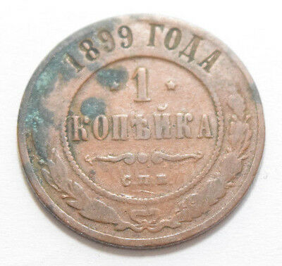 Russia / Russian Empire: 1 Kopeek since 1899 in Very Good Condition.