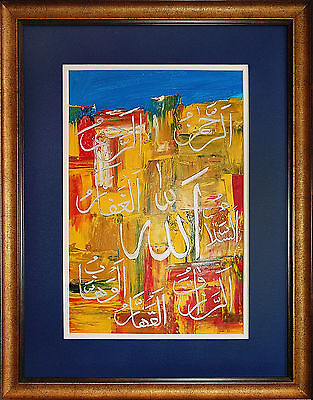 Islamic Art - Islamic Calligraphy - Framed Oil on Canvas Painting -Ready To Hang