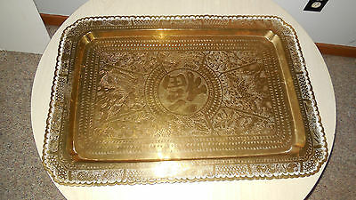 Large Brass Intricate Asian Tray/ Wall Hanging 31 X 21
