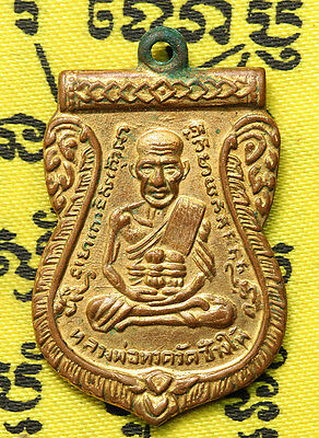 rare thai buddha Amulet rian LP.Tuad Wat Changhai, Pattani BE.2504 gold plated
