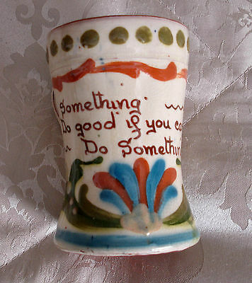 Antique Allervale Slipware Motto Mug  Twin handles Late 19th C. to early 20th C.