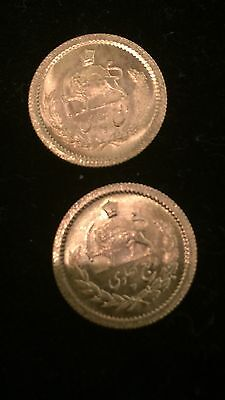Antique Style Islamic 2 Solid Quarter Pahlavi 22ct Gold Sovereign Coin ربع پهلوى