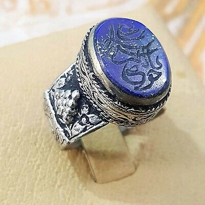 AAA vintage middle eastern islamic Ethnic Tribal  lapis lazuli engraved ring