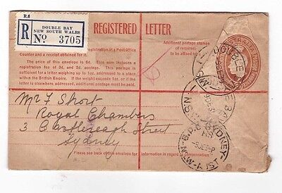 Australia 1939 Registered Cover , cds DOUBLE BAY  NSW
