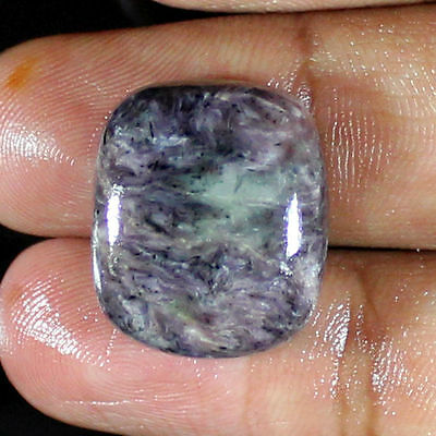 26.70 Cts Natural Designer Charoite Cushion Cabochon Loose Gemstone Stone_Artt