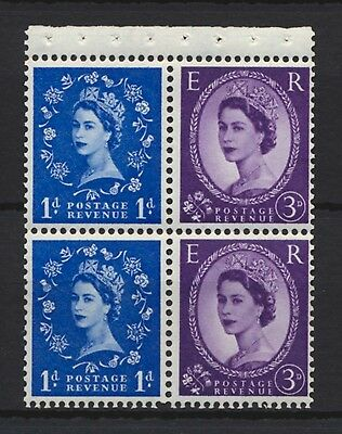 1965 SG571m Booklet Pane No. 571a x2 se-tenant with 575a Unmounted Mint (MNH)