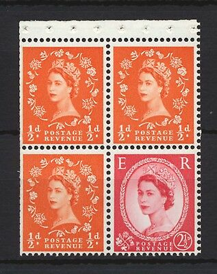 1963 SG570m Booklet Pane. No. 570k x 3 se-tenant with 574k Unmounted Mint (MNH)