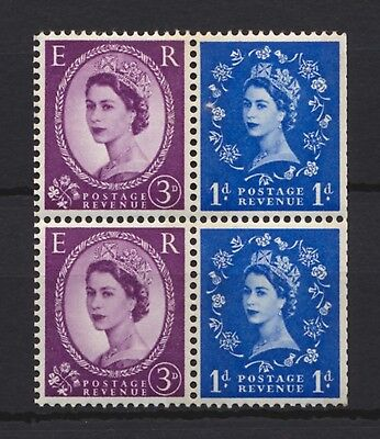 1965 SG611ma Booklet Pane No. 611a x2 se-tenant with 615d x2 Unmounted Mint MNH