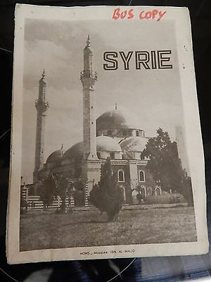 Vintage 1970's Tourist Guide map to Syria