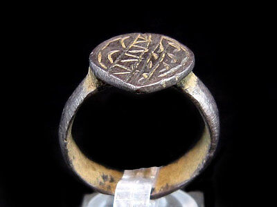 Amazing Medieval Crusader Silver Ring, Very Interesting Decoration+++