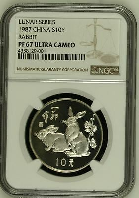 1987 1oz 10 Yuan Silver Lunar Yer of the Rabbit NGC PF67 #2841