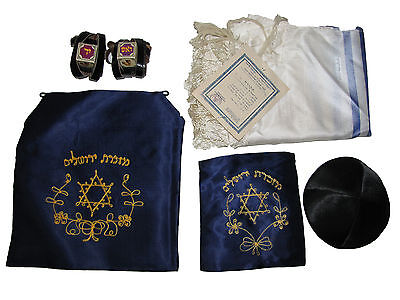 set of tefillin Tefillin Prayer Straps Jewish Isreal Judaica with Bag/Pouch