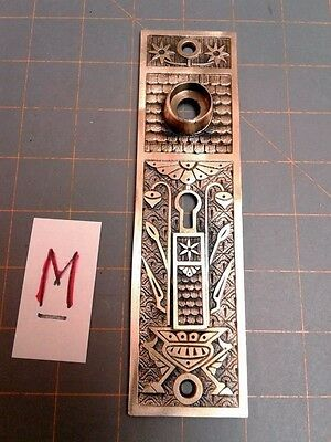 Antique Eastlake Door Knob Brass Backplate w Swinging Privacy Keyhole Cover 1880