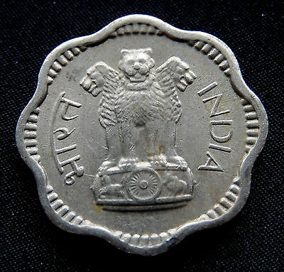 1957 India 10 Naye Paise Coin  KM # 24.1 SB1696