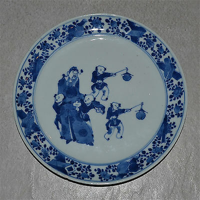 Antique Chinese Blue and White Porcelain Plate Dish 19th C Qing Dynasty