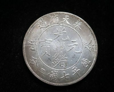 1903 Chinese FengTian Province Guangxu Silver Dollar Dragon Coin