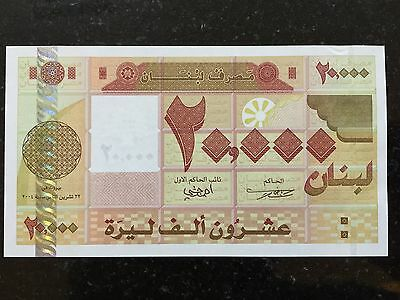 Lebanon 2004 20000 Livres Uncirculated X Replacement Note
