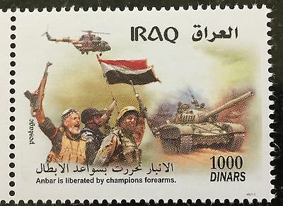 Iraq Army 2016 October MNH Stamp Liberation Of Anbar T-72 Tank Mi-8 Helicopter