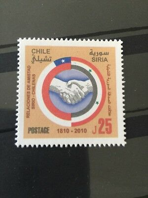 Syria Chile 2010 MNH Joint Issue Stamp
