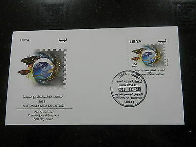 Libya FDC butterfly National Stamp Expo 2013