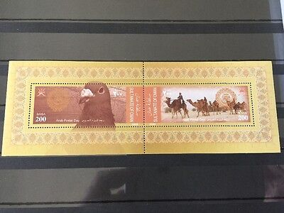Oman MNH 2008 SS Arab Post Day Joint Stamp Release