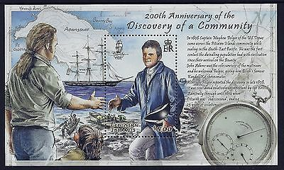 2008 Pitcairn Islands Folger's Discovery Minisheet Fine Mint Mnh/muh