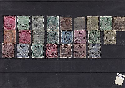 Old India stamp assortment
