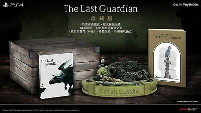 NEW PS4 The Last Guardian (HK Collector's Limited Edition, English/ Chinese 中文)