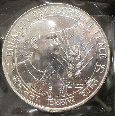 1975 FAO Proof India Silver 50 Rupees  .5542 ASW