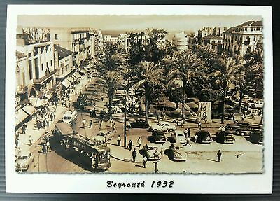 Lebanon Post Card of old Beirut 1952 in B & W