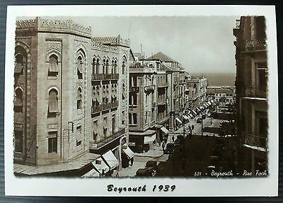 Lebanon Post Card of old Beirut (Foch Street) 1939 in B & W