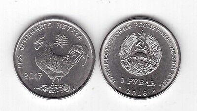Transdnestria Transnistria - New Issue 1 Rouble Unc Coin 2016 Year Of Rooster