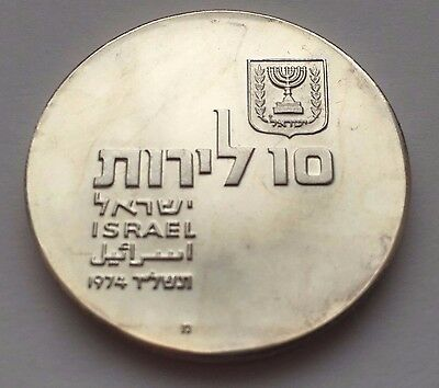 1974 Israel 26Th Anniversary Independence Day 10 Lirot Silver Coin