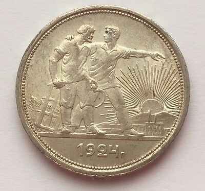 1924 Russia One Rouble Soviet Silver Coin Free Shipping