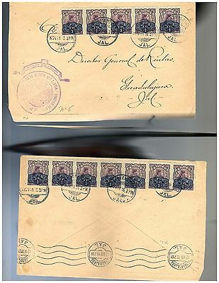 210 MEXICO Revolution Cover Inflationary Period  Sc578 (12) Ahualulco Jal To GDL