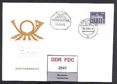 DDR, FDC 2541/42 gestempelt, s.scan