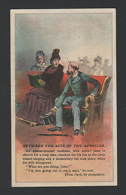 RARE 1880s Arbuckle Coffee Illustrated Jokes Trade Card - #28 - Couple in Church