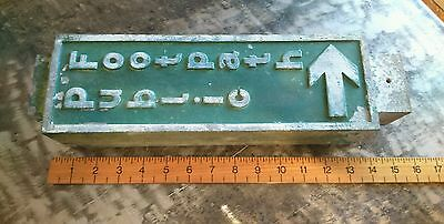 Vintage Art Deco Public Footpath Sign Double Sided