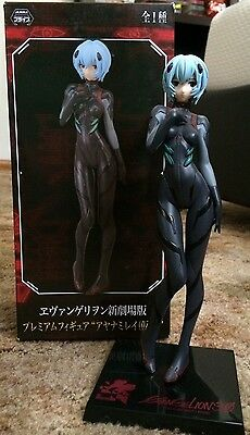 Evangelion 3.0 You Can (Not) Redo Rei Ayanami Figure