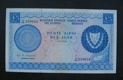 Cyprus Banknote Five Pounds 1-12-1969