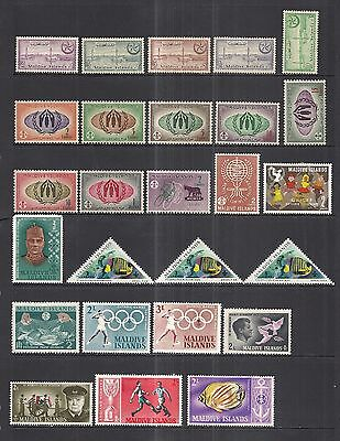 Maldive Islands Collection: 1956 - 1979 Most Mint Hinged - Cat $52.35