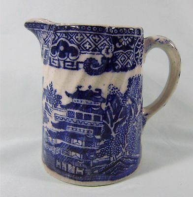"Vintage blue & white Willow pattern swirl spiral jug 3.75"" tall A/F"