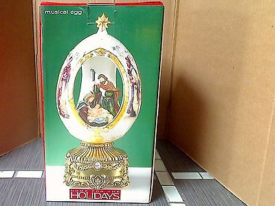 Home For The Holidays Musical Egg Rotating Center Piece of Baby Jesus