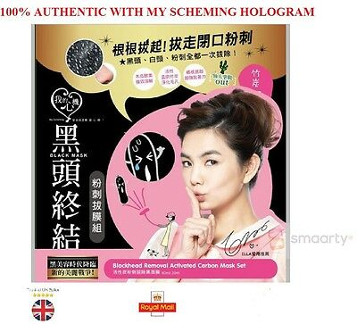 MY SCHEMING Blackhead Acne Removal Activated Carbon Face Mask Set UK Seller