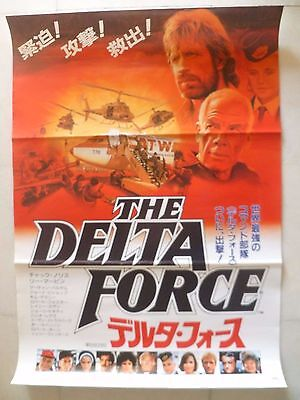 1986 Chuck Norris, The Delta Force Japan B2 Movie Poster